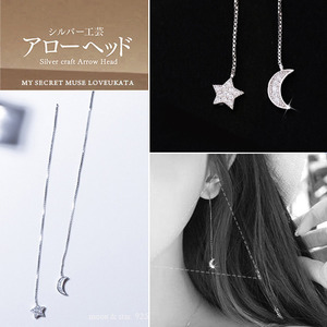 hanging moon star 롱체인 은귀걸이 [925 Sterling silver 달별 long chain earring] - 2차재입고