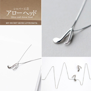 your melody 은목걸이 [925 Sterling silver 팔분음표 music 음표 심플 멜로디 목걸이] - 2차재입고